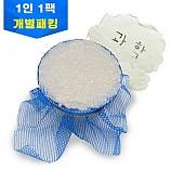종이 만들기/재생종이만들기/1인용/학습꾸러미