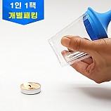 공기대포만들기/투명컵형/1인용/학습꾸러미
